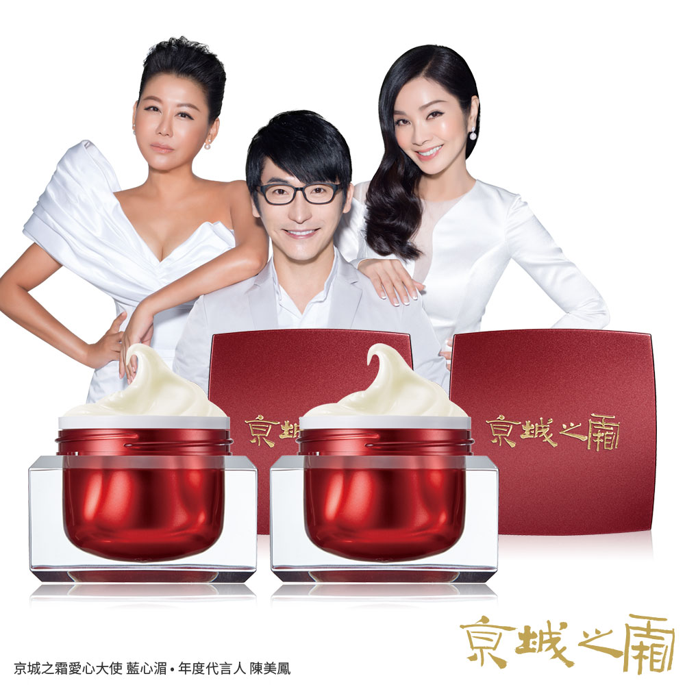 京城之霜牛爾 60植萃十全頂級精華霜EX2入