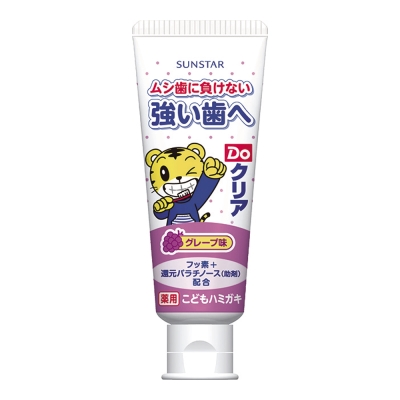 日本三詩達 巧虎兒童牙膏-葡萄 70g