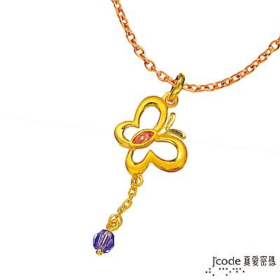 J code真愛密碼金飾 夢想花園黃金/水晶墜子 送項鍊