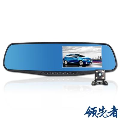 領先者 ES-15前後雙鏡+停車監控+循環錄影防眩藍光後視鏡型行車記錄器-急速配