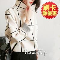 韓國復古大格子提花高領針織衫