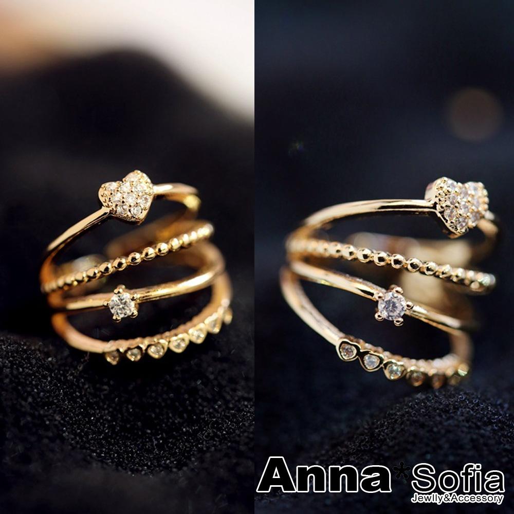 【2件399】AnnaSofia 心動時刻 多層次開口戒指(金系)