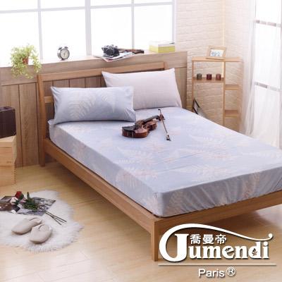 喬曼帝Jumendi-淡紫戀香 專利吸濕排汗天絲單人二件式床包組