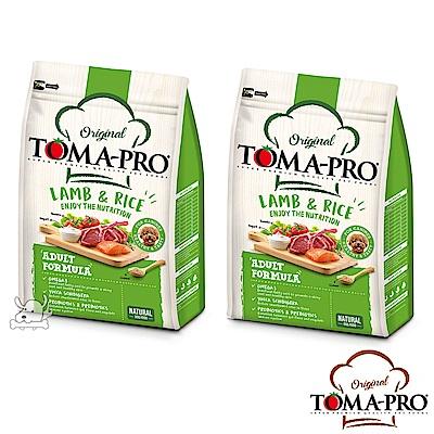 TOMA PRO 優格 毛髮柔亮 羊肉+米 小顆粒 成犬 飼料 3公斤 2包