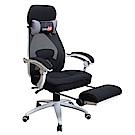 LOGIS-戰慄英雄坐臥兩用電競椅 辦公椅 電腦椅 賽車椅