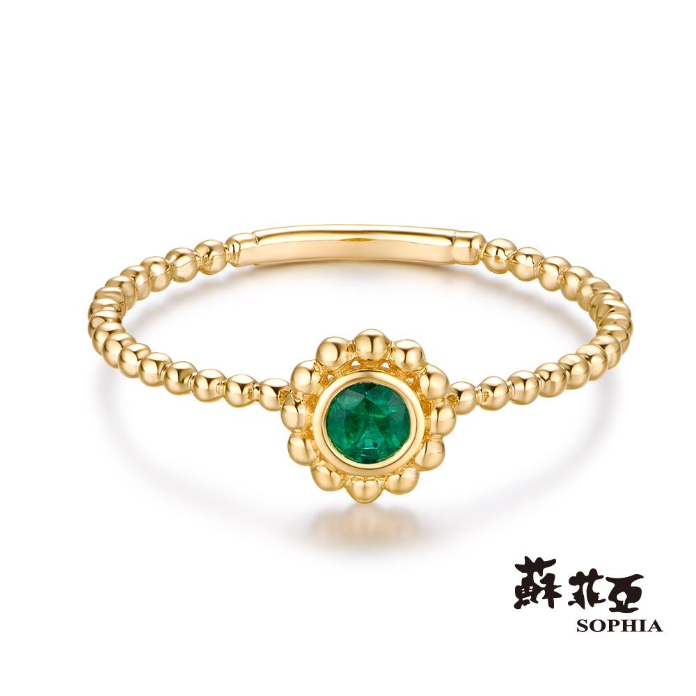 蘇菲亞SOPHIA 寶石戒指 - 夏綠蒂 14K祖母綠戒指
