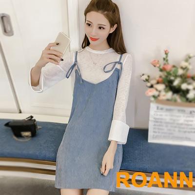 圓領長袖上衣+吊帶裙兩件套 (白+藍色)-ROANN