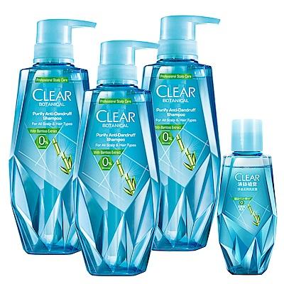 (限量搶購) CLEAR淨|植覺淨透去屑洗髮露 竹葉精萃3+1組