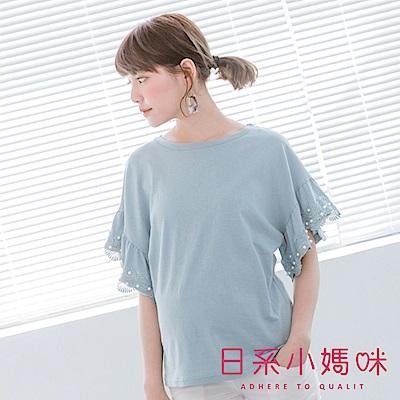 日系小媽咪孕婦裝-甜美氣質布蕾絲釘珠荷葉袖上衣 (共二色)