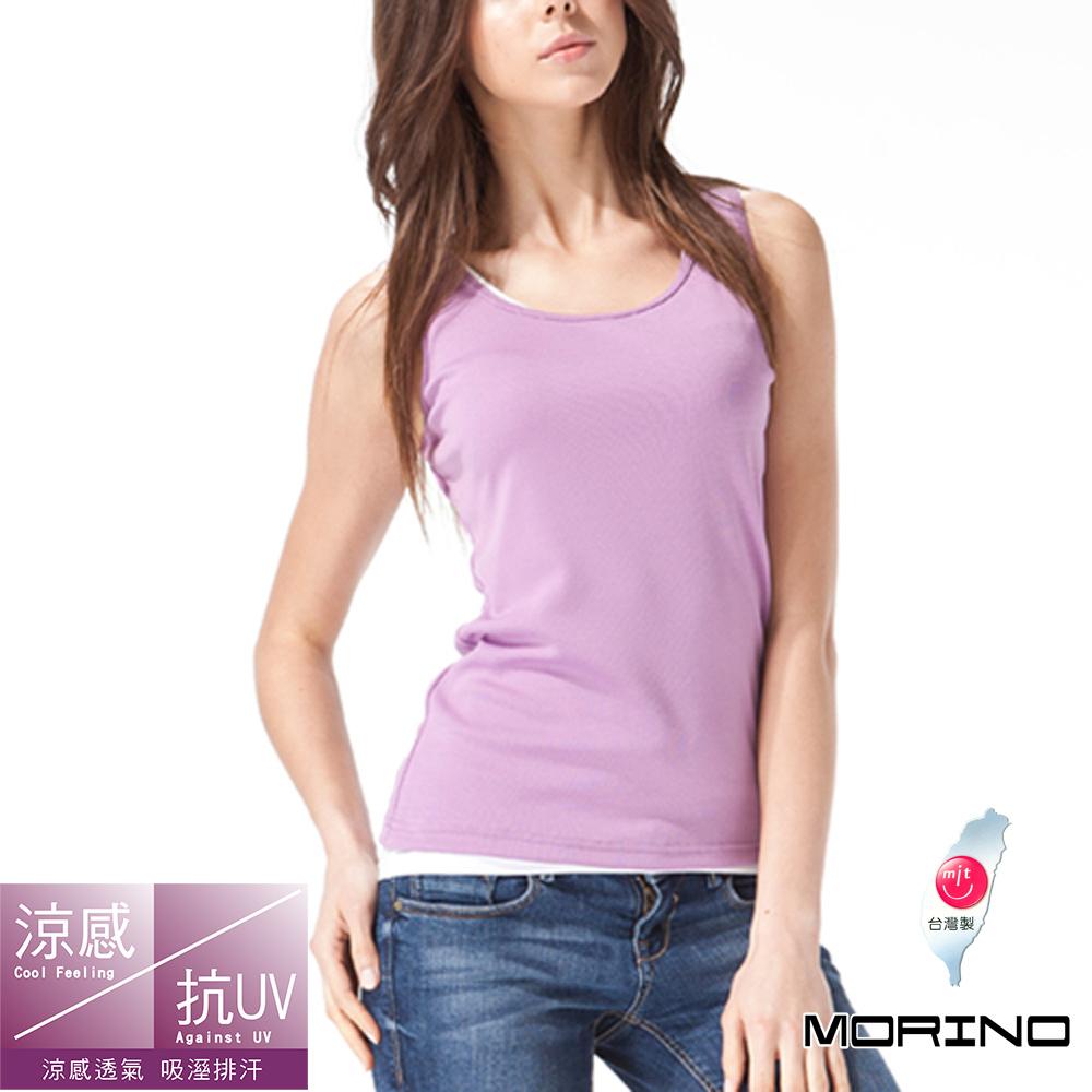 女內搭 吸排涼感抗UV女背心  粉紫 MORINO摩力諾