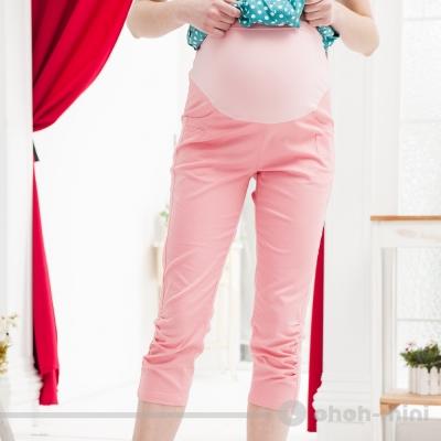 【ohoh-mini 孕婦裝】吸濕排汗面料七分剪裁休閒褲