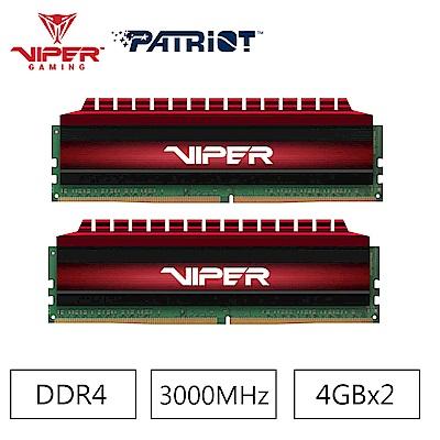 Patriot Viper 毒蛇四代 DDR4 3000 8GB(2x4G)桌上型記憶體