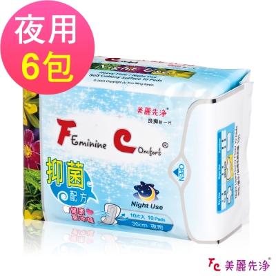 FC美麗先淨 漢方草本涼爽衛生棉 夜用型30cm(10片/包,共6包)