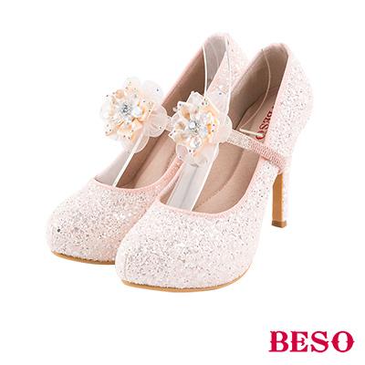 BESO 綻放幸福 3way可拆式紗鑽花飾踝戴婚鞋~粉紅