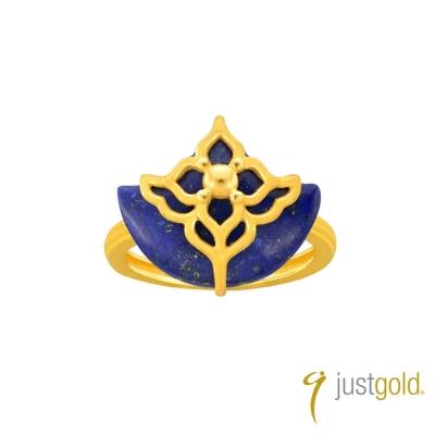 鎮金店Just Gold 北非迷情系列-純金戒指
