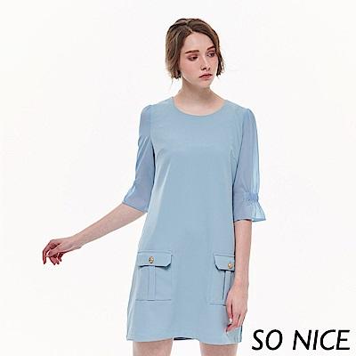SO NICE優雅造型口袋拼接洋裝