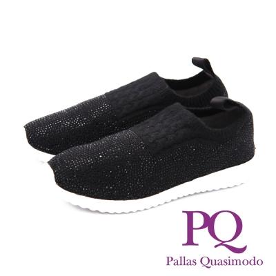 PQ 輕量系列 閃亮圓鑽針織彈力休閒 女鞋-黑(另有灰)