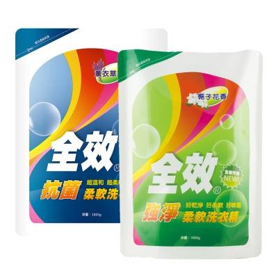 毛寶 全效柔軟洗衣精1800G (強淨/抗菌可選)