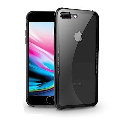 G-CASE 晶透系列 iPhone 7/8 Plus 透明玻璃+TPU防摔殼