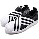 adidas 休閒鞋 Superstar 女鞋