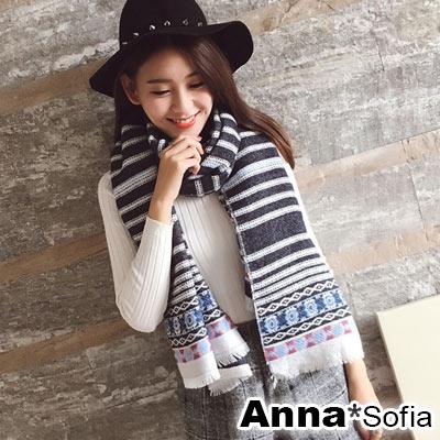 AnnaSofia-尾圈圖騰線層-針織毛料大披肩圍巾-深灰藍系