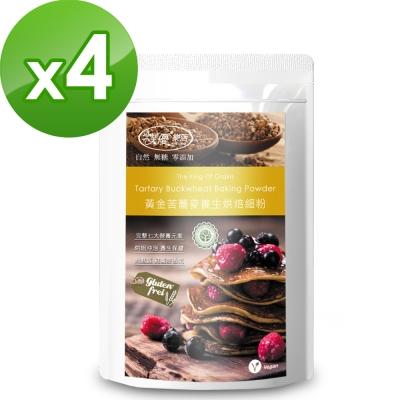 樸優樂活 黃金苦蕎麥養生烘焙細粉(500g/包)x4