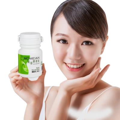 模美安 纖維酵素錠體驗瓶 30顆x1瓶