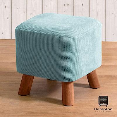 漢妮Hampton亞緹小椅凳-燈芯絨-藍