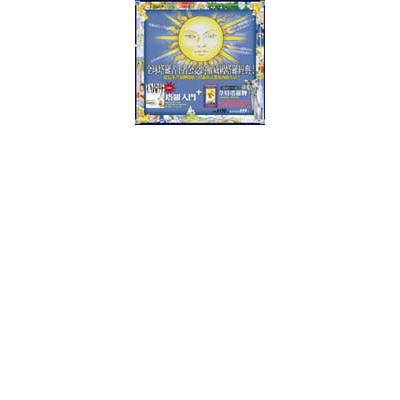 《塔羅入門》全譯本+美國原裝進口韋特塔羅牌
