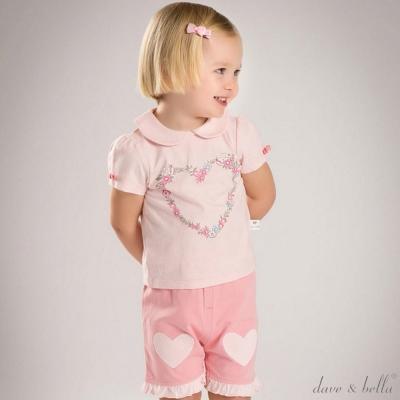 Dave Bella 粉紅愛心花圈短袖上衣短褲套裝2件組