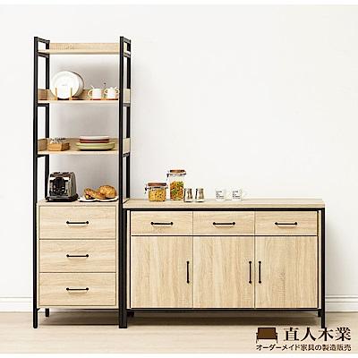 日本直人木業-CELLO明亮簡約輕工業風146CM廚櫃加3抽60CM置物櫃