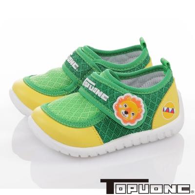 TOPUONE  輕量透氣抗菌防臭減壓休閒童鞋 綠色