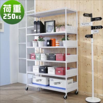 BuyJM洞洞板120x45x190cm耐重六層附輪置物架+5組圍欄-DIY