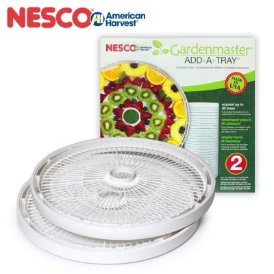美國 NESCO 食物乾燥機 專用托盤 二入組 TR-2