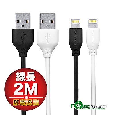 FONESTUFF Apple原廠認證Lightning充電傳輸線200cm-黑+白