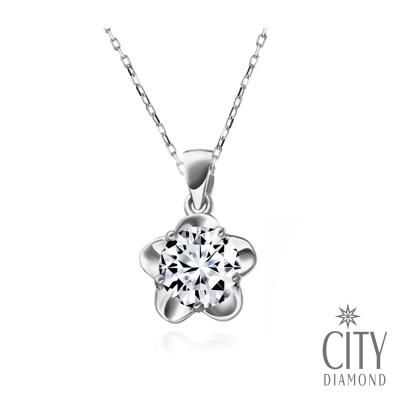 City Diamond『梅花物語』 30分鑽石項鍊