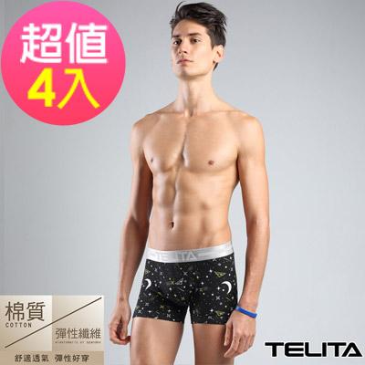 男內褲 星際印花平口褲/四角褲(超值4件組) TELITA