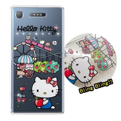 正版凱蒂貓 SONY Xperia XZ1 夢幻童話 彩鑽氣墊手機殼(遊樂園)