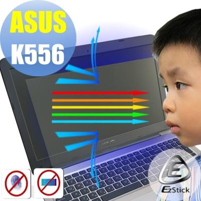 EZstick ASUS K556 專用 防藍光螢幕保護貼