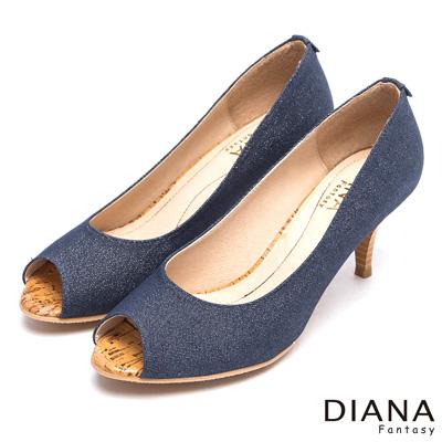 DIANA 漫步雲端LADY款--低調魅力亮蔥魚口高跟鞋-深藍
