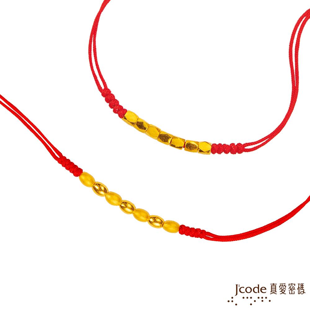 J'code真愛密碼 泡泡+結晶紅繩手鍊