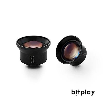 bitplay HD高階望遠鏡頭 (HD Telephoto Lens)