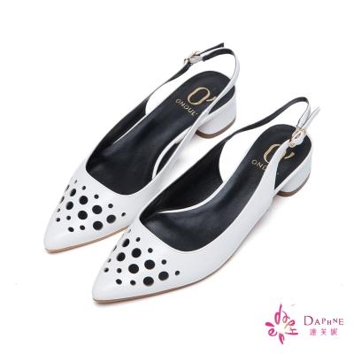 達芙妮x高圓圓-圓漾系列圓形鏤空後拉帶低跟鞋-氣質