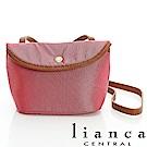 lianca 純手工製LIMONTA相機包(小) 粉
