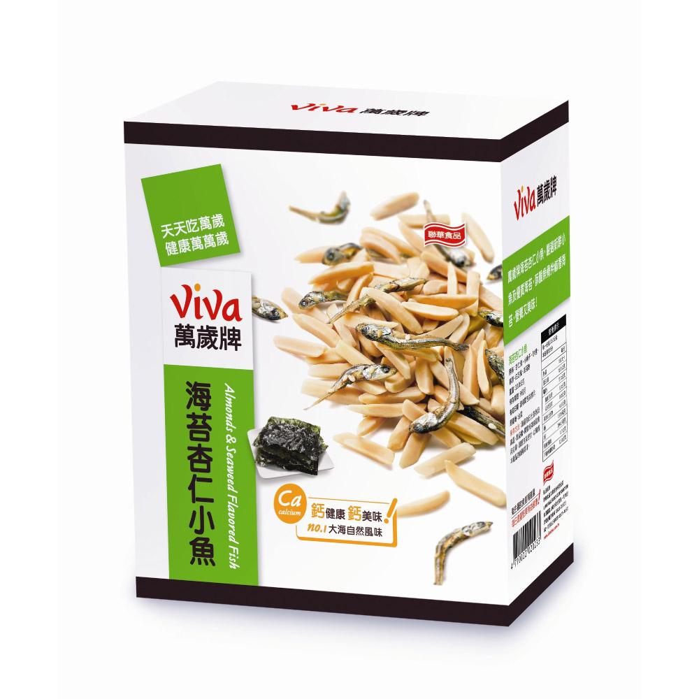 萬歲牌 海苔杏仁小魚(30gx5包/盒)