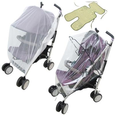 通用型兒童推車防蚊罩防雨罩亞麻草涼蓆涼墊超值組(PZ20)