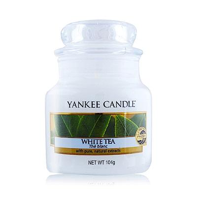 YANKEE CANDLE香氛蠟燭- 白茶104g