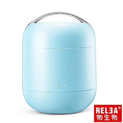 香港RELEA物生物 暖味微烹寶玻璃內膽燜燒罐1000ml(冰沙藍)