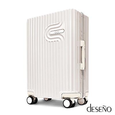 Deseno 棉花糖-20吋PC鏡面細鋁框行李箱(白色)