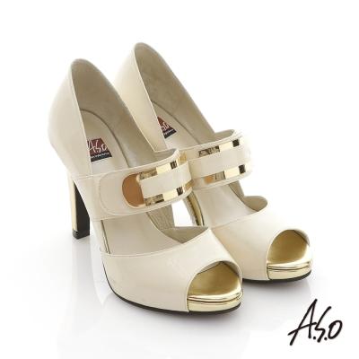 A.S.O 玩美彈力 全真皮鏡面金屬感高跟魚口鞋 米